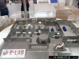 ジオラマ 模型